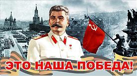 Сталинобус Фото: stalinobus.su