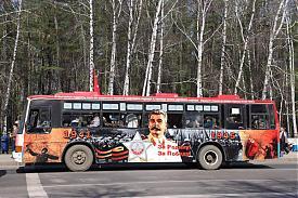 Сталинобус в Уфе|Фото: ufa.livejournal.com
