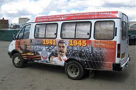 Сталинобус в Петербурге|Фото: 573081929512-kr.livejournal.com