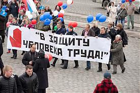 Первомай демонстрация|Фото: amisharin.ru