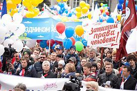 Первомай демонстрация Фото: amisharin.ru