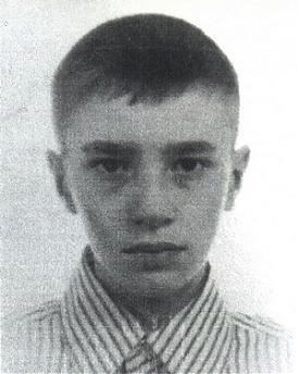 Никита Морозов розыск|Фото: пресс-служба ГУ МВД по Свердловской области