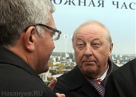 Эдуард Россель Евгений Порунов|Фото:Накануне.RU