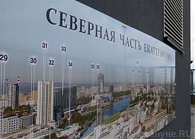 Высоцкий смотровая площадка|Фото:Накануне.RU