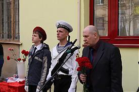 церемония открытия мемориальной доски Екатеринбург|Фото: пресс-служба СУ СКР Свердловской области