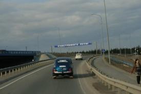автопробег победа одна на всех ханты-мансийск дорога|Фото: dumahmao.ru