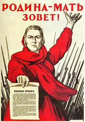 плакат 9 мая СССР|Фото: sovposters.ru