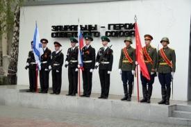 курган, парад, 9 мая, памятник|Фото:http://www.kurganobl.ru
