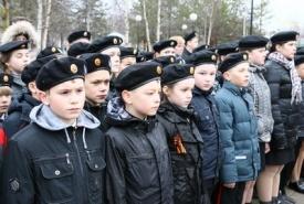 дети кадеты рассвет победы нефтеюганск|Фото:  admugansk.ru