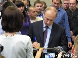 путин, автограф, увз|Фото: Накануне.RU