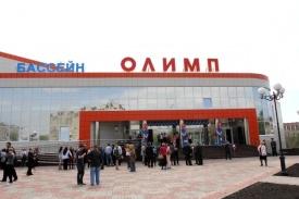 курган, бассейн, открытие|Фото: http://www.kurganobl.ru