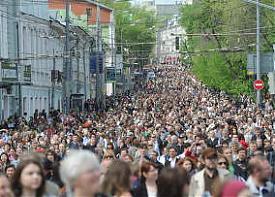 контрольная прогулка, протест, митинг|Фото: rian.ru