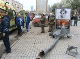 дтп, светофор Фото: 66.gibdd.ru