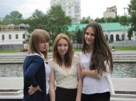 последний звонок в Екатеринбурге|Фото: Накануне.RU