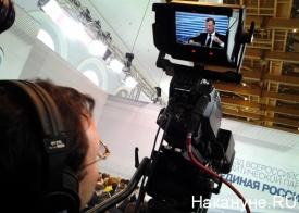 съезд единой россии, медведев|Фото: Накануне.RU