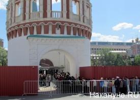 съезд единой россии, манеж кремль|Фото: Накануне.RU