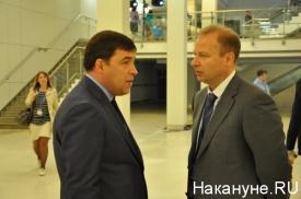 Евгений Куйвашев и секретарь свердловского отделения ЕР Виктор Шептий|Фото: Накануне.RU