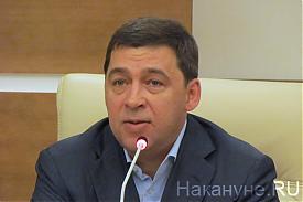 встреча Евгения Куйвашева с фракцией Единая Россия|Фото: Накануне.RU