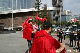 пикет коммунистов за выборы губернатора Свердловской области|Фото: Накануне.RU