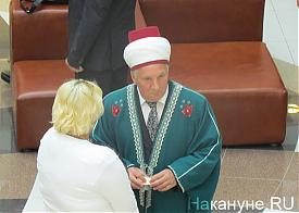 Инаугурация Евгения Куйвашева муфтий Сайдулин Сибагатулла Сунагатович|Фото: Накануне.RU