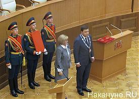 Инаугурация Евгения Куйвашева|Фото: Накануне.RU