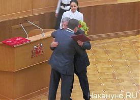 Инаугурация Евгения Куйвашева Аркадий Чернецкий|Фото: Накануне.RU