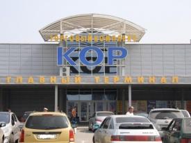 кировский оптовый рынок кор|Фото: