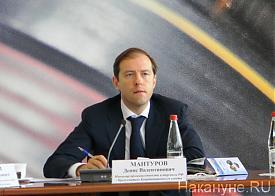 Министр промышленности и торговли РФ Денис Мантуров|Фото: Накануне.RU