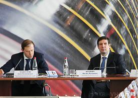 Совещание ЧТПЗ Денис Мантуров Михаил Юревич|Фото: Накануне.RU