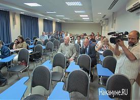 Регионы России свердловское отделение конференция|Фото: Накануне.RU