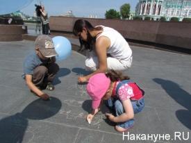 акция протеста родителей за решение проблемы нехватки мест в дестких садах|Фото:Накануне.RU