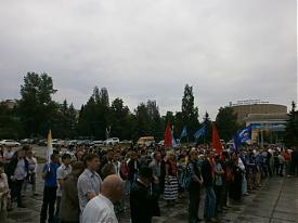 митинг против строительства щебеночного завода на Юрьевом камне, Нижний Тагил|Фото: vsenovostint.ru