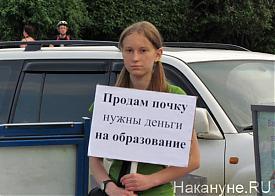 митинг в поддержку образования|Фото: Накануне.RU