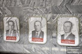 метро Чкаловская Фото: www.ekburg.ru