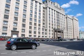 Госдума, Москва|Фото:Накануне.RU