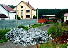 Горбуново Нижний Тагил баррикады дорога куча |Фото: Телекон