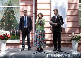 Открытие мемориала Петра Ивановича Сумина Ольга Сумина|Фото: Накануне.RU