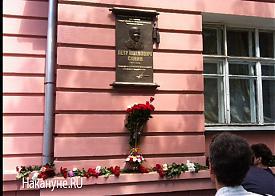 мемориал Петр Иванович Сумин|Фото: Накануне.RU