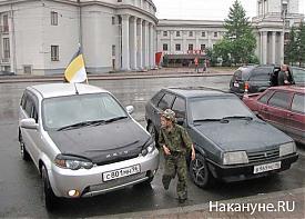 русский марш националист автопробег|Фото: Накануне.RU