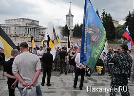 русский марш националист имперский флаг леонид хабаров|Фото: Накануне.RU