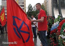 русский марш националист|Фото: Накануне.RU