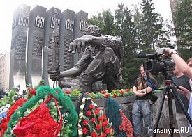 русский марш националист памятник ветеранам афганистана |Фото: Накануне.RU