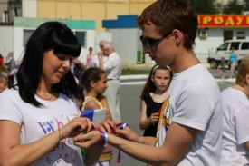 лента российский флаг молодежь день россии надым|Фото: nadymregion.ru фотографии Евгения Гончарова