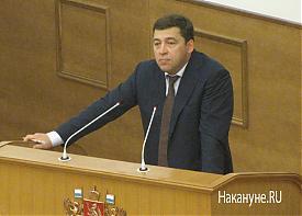Евгений Куйвашев|Фото: Накануне.RU