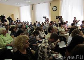 движение в защиту человека труда семинар|Фото: Накануне.RU