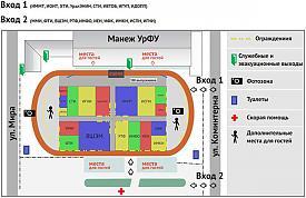 Схема построения колонн на стадионе Урфу|Фото: diplom2012.urfu.ru
