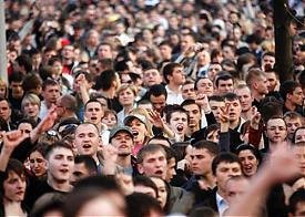 толпа, население, общество, электорат, сепаратизм |Фото: