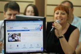 компьютер интернет портал госуслуги|Фото: www.admhmao.ru