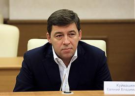 губернатор Свердловской области Евгений Куйвашев|Фото: департамент информационной политики губернатора Свердловской области