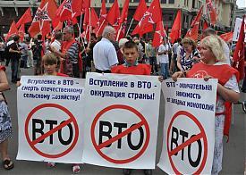 митинг против ВТО Всемирная торговая организация|Фото: kprf.ru